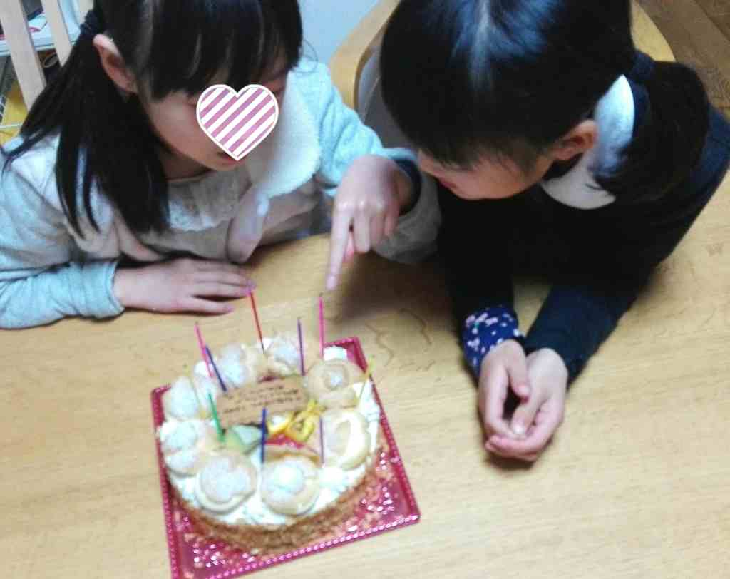 f:id:harikyu-takahashi:20170320225213j:plain