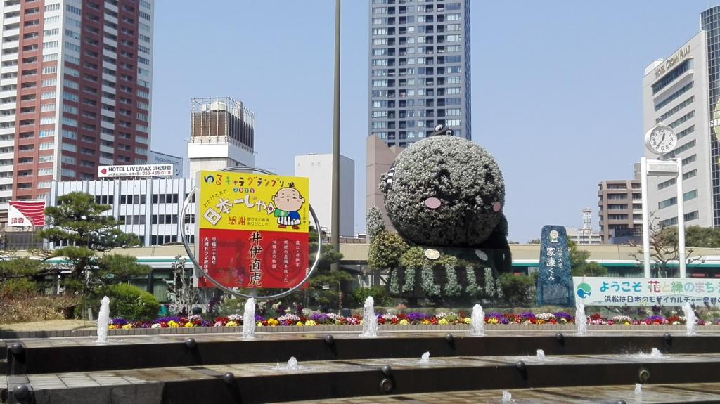 f:id:harikyu-takahashi:20170330212642j:plain