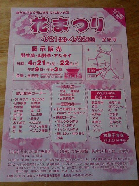 f:id:harikyu-takahashi:20170331150126j:plain
