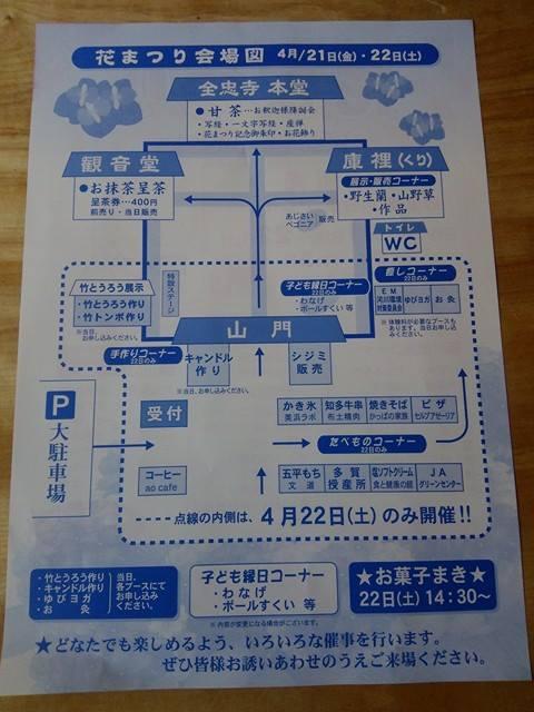 f:id:harikyu-takahashi:20170331150132j:plain