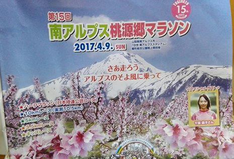 f:id:harikyu-takahashi:20170411094127j:plain