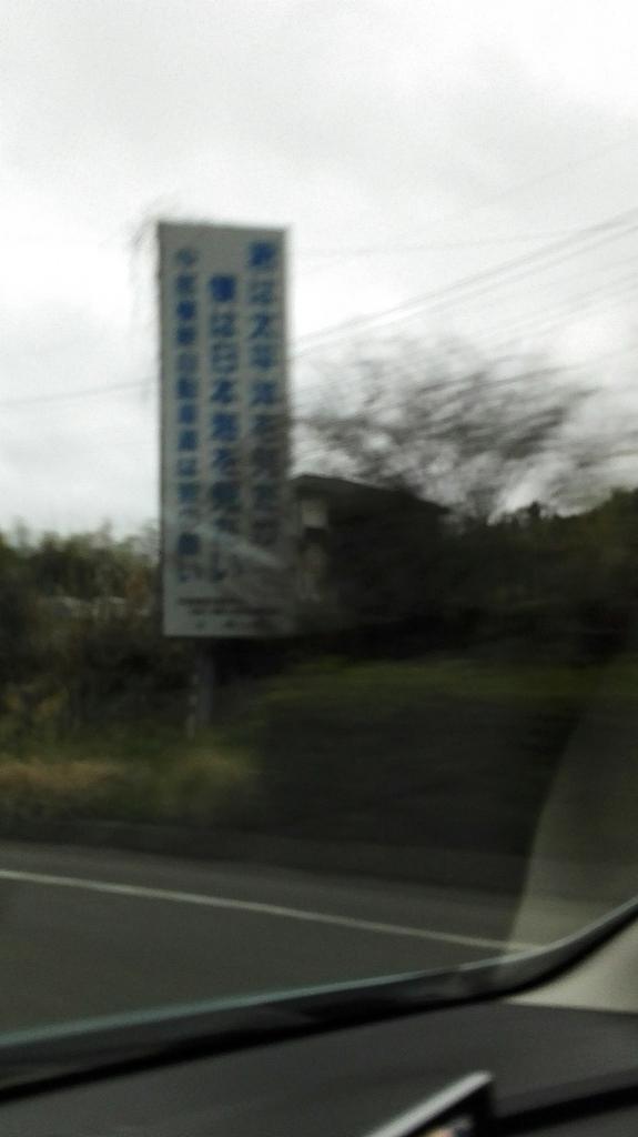 f:id:harikyu-takahashi:20170411104538j:plain