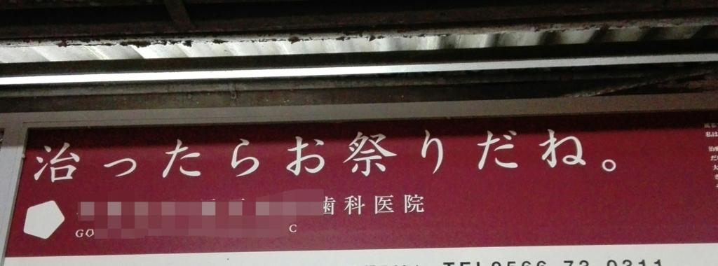 f:id:harikyu-takahashi:20170526080232j:plain