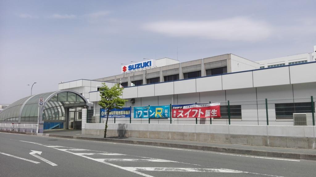 f:id:harikyu-takahashi:20170526082937j:plain