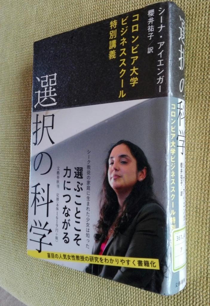 f:id:harikyu-takahashi:20170621124733j:plain