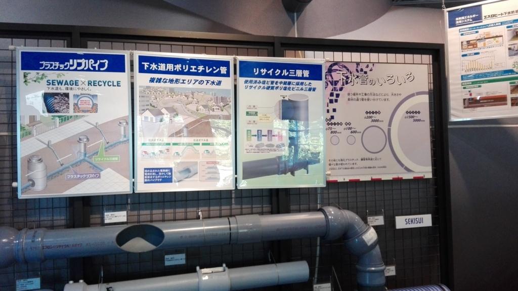 f:id:harikyu-takahashi:20171012190110j:plain