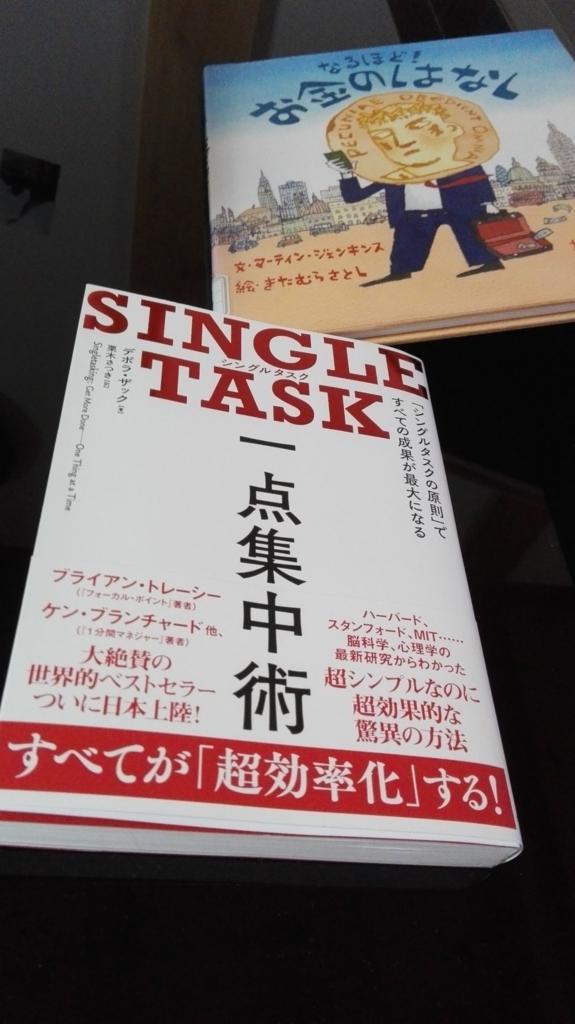f:id:harikyu-takahashi:20171122233527j:plain