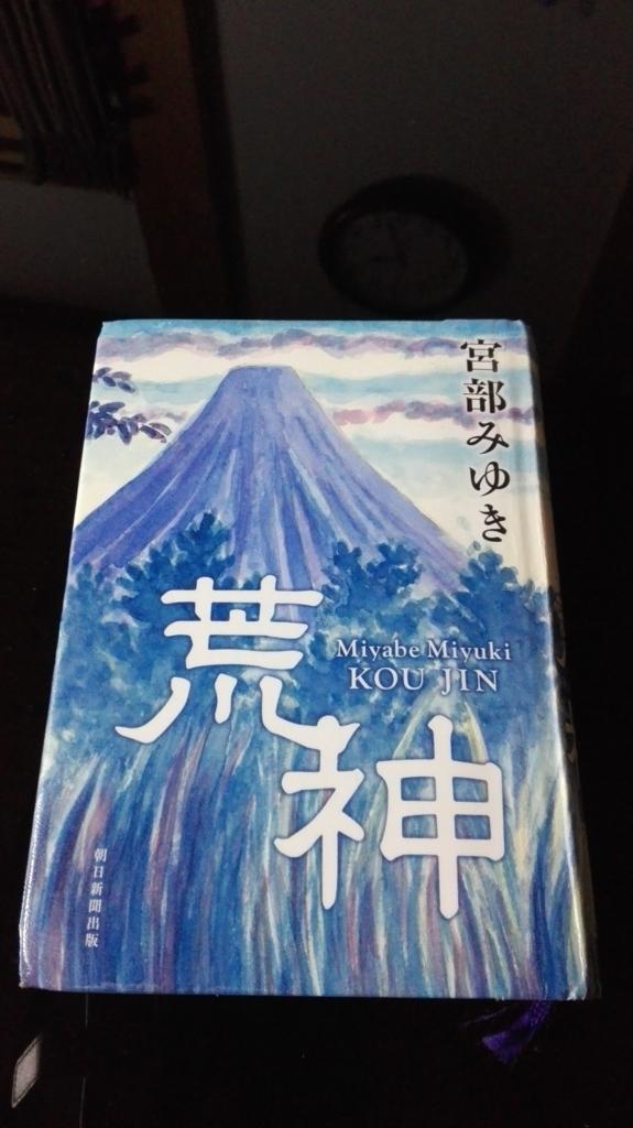 f:id:harikyu-takahashi:20171122233926j:plain