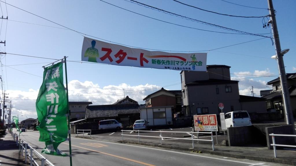 f:id:harikyu-takahashi:20180105153843j:plain