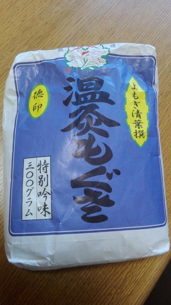 f:id:harikyu-takahashi:20180214100553j:plain