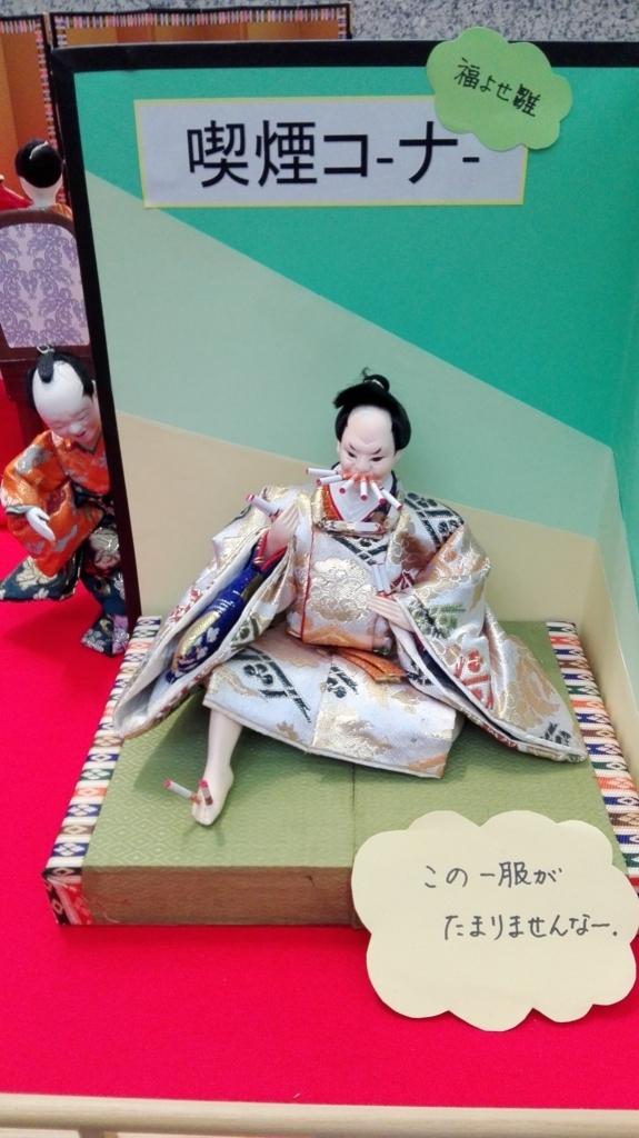 f:id:harikyu-takahashi:20180226085920j:plain