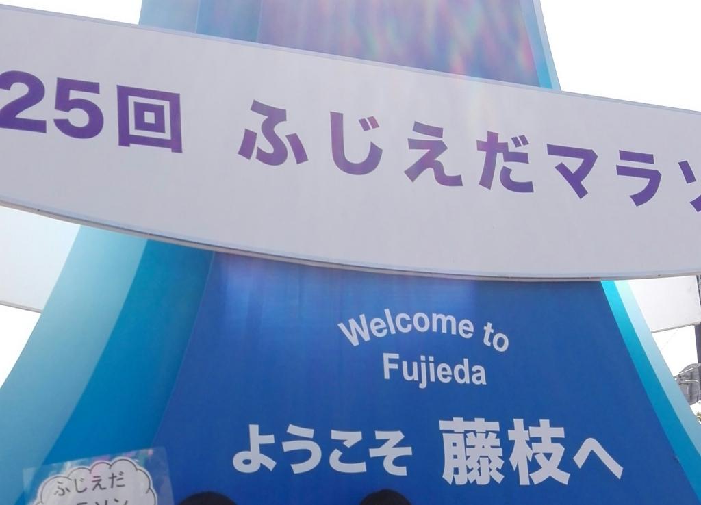 f:id:harikyu-takahashi:20180315090230j:plain