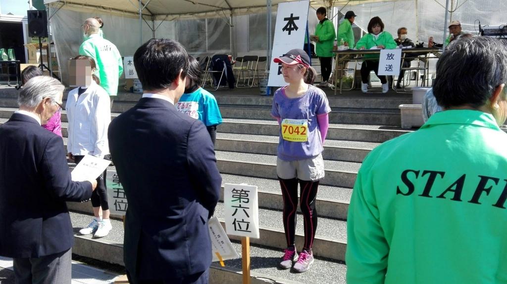 f:id:harikyu-takahashi:20180315090844j:plain