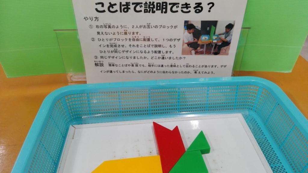 f:id:harikyu-takahashi:20180410084425j:plain