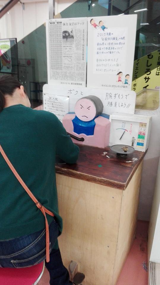 f:id:harikyu-takahashi:20180410093252j:plain