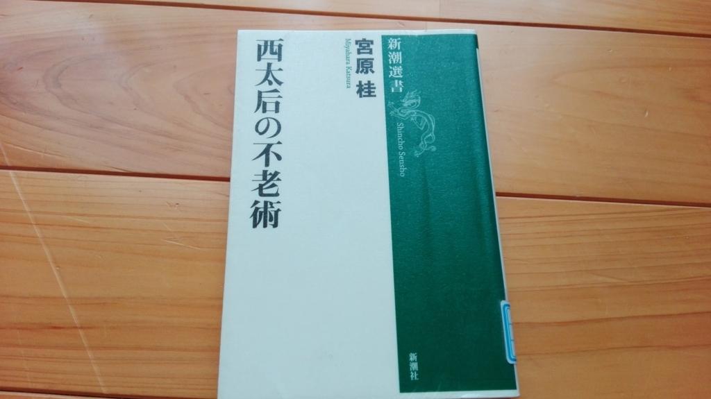 f:id:harikyu-takahashi:20180725051843j:plain