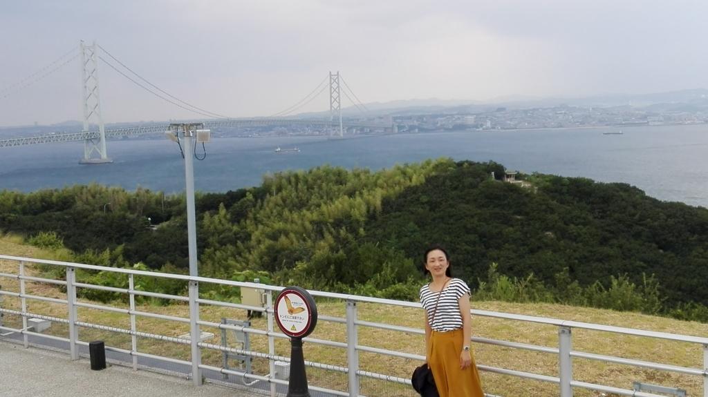 f:id:harikyu-takahashi:20180807095612j:plain
