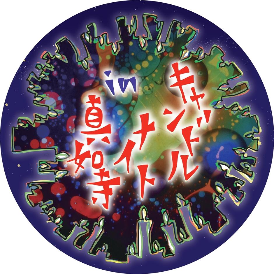 f:id:harikyu-takahashi:20180927132150j:plain