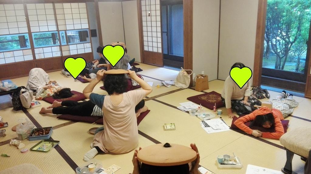 f:id:harikyu-takahashi:20180928082055j:plain