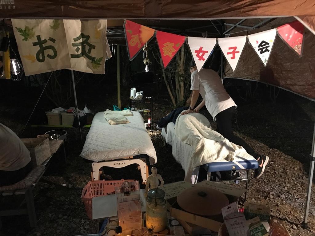 f:id:harikyu-takahashi:20181013142544j:plain