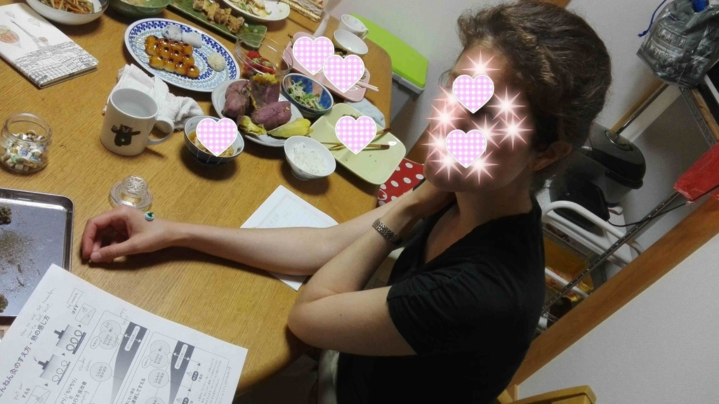 f:id:harikyu-takahashi:20181031155641j:plain
