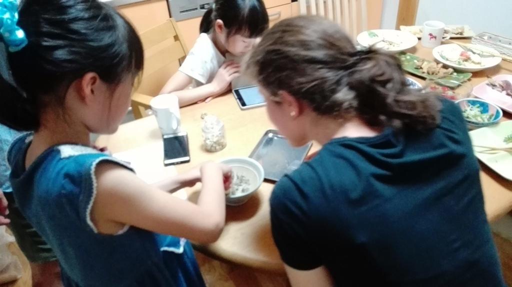 f:id:harikyu-takahashi:20181031155648j:plain