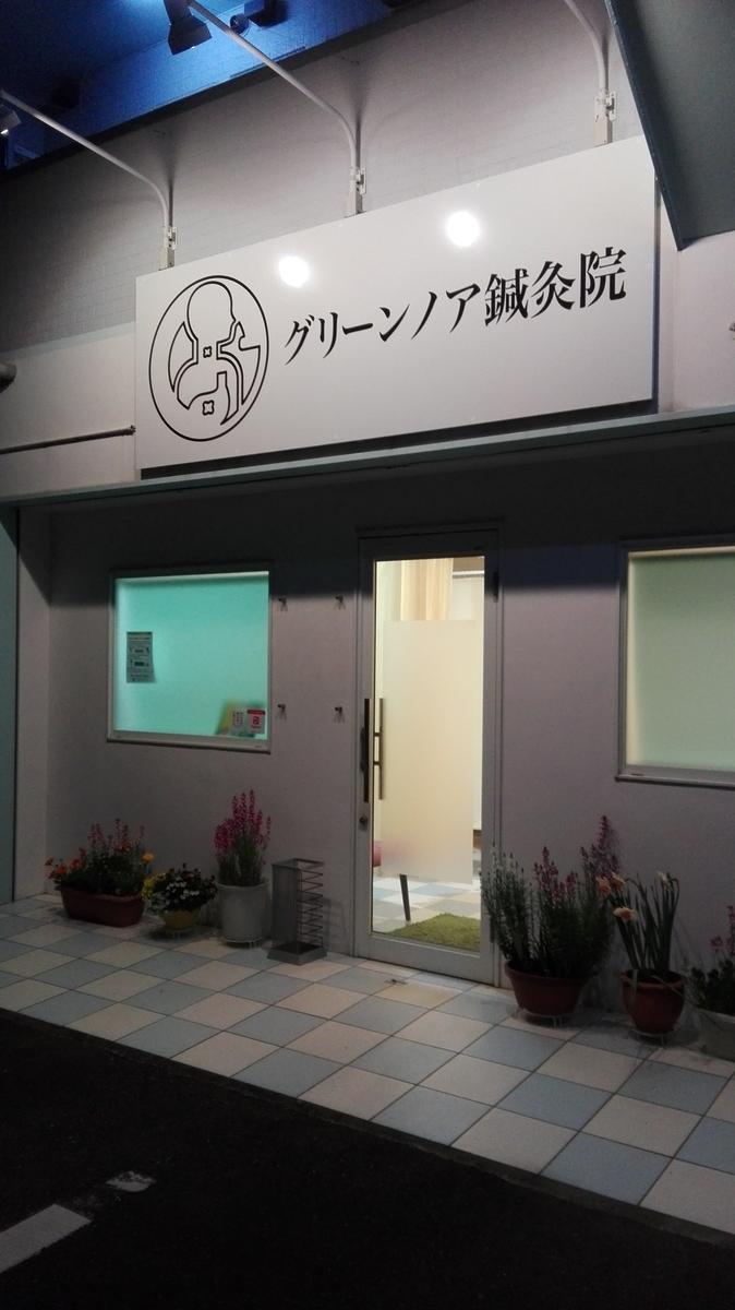 f:id:harikyu-takahashi:20190425122306j:plain
