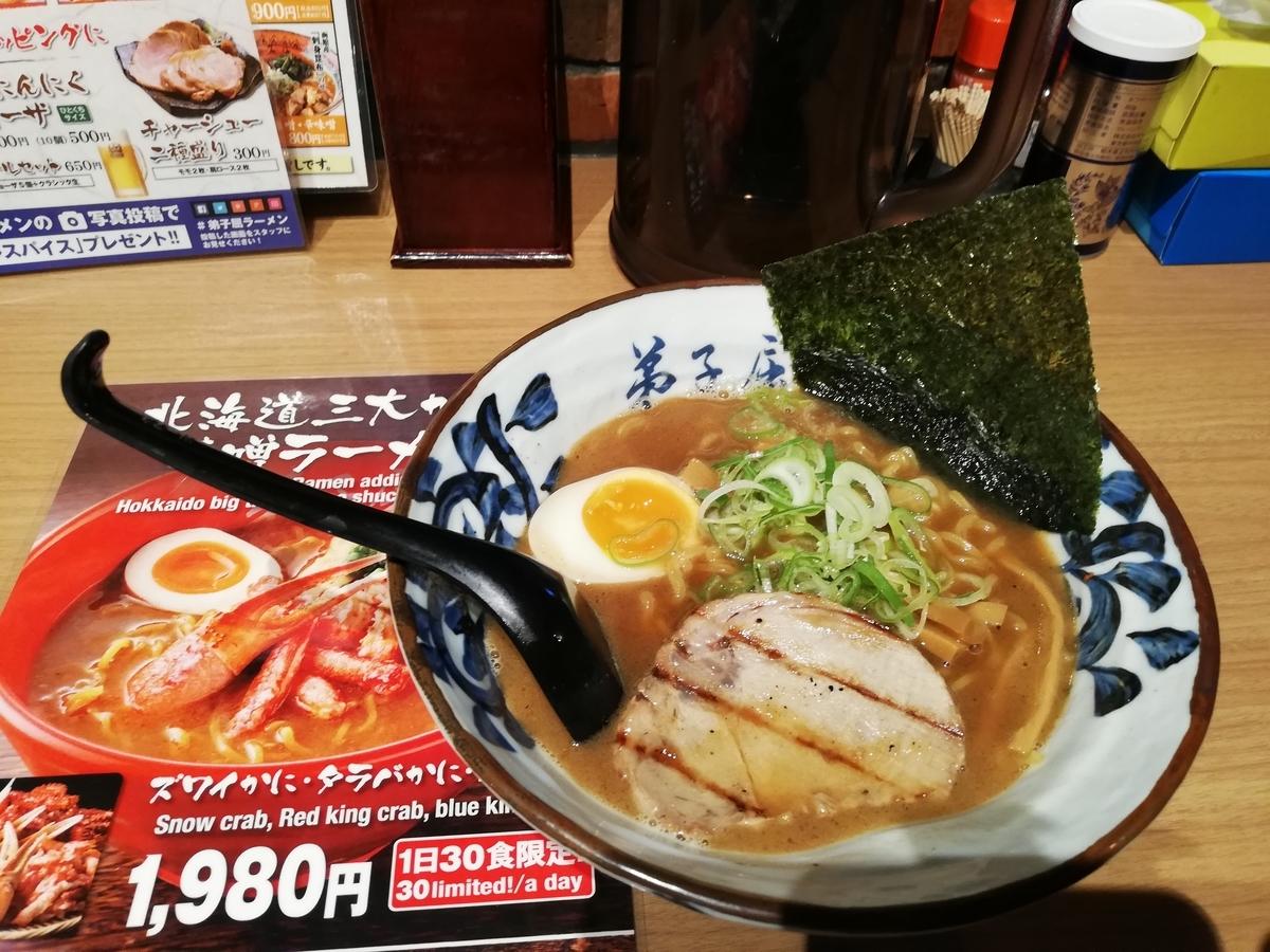 f:id:harikyu-takahashi:20190522141451j:plain