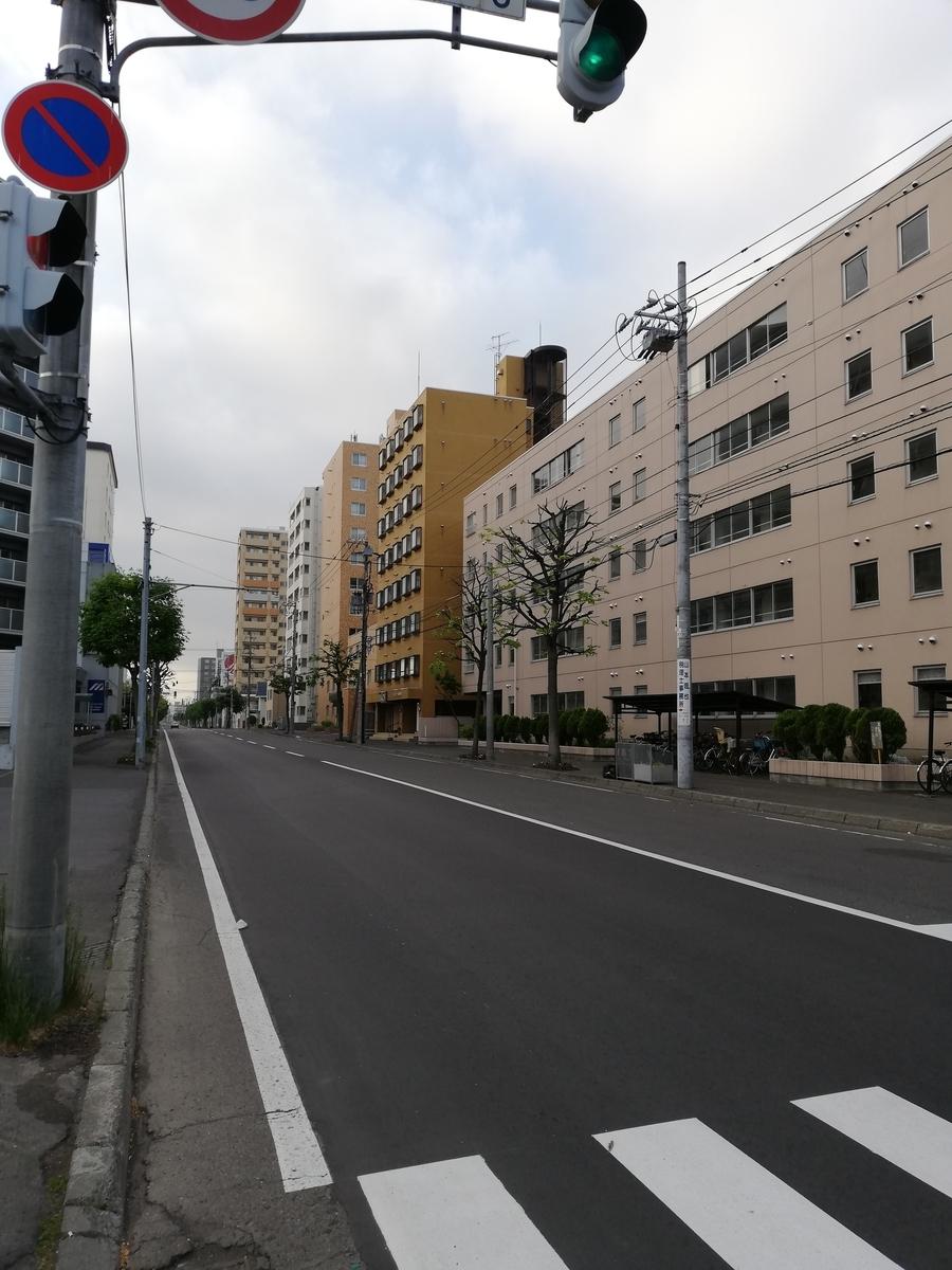 f:id:harikyu-takahashi:20190522142251j:plain