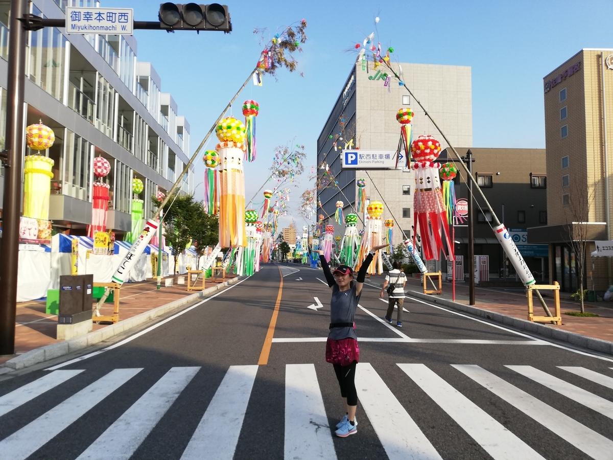 f:id:harikyu-takahashi:20190808180931j:plain