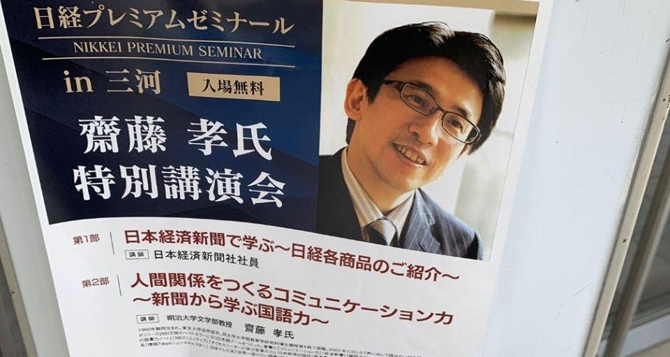 f:id:harikyu-takahashi:20200212144403j:plain