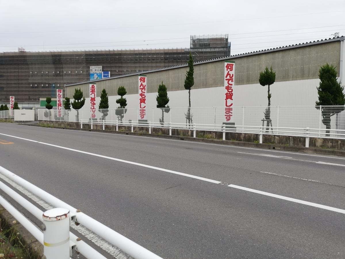 f:id:harikyu-takahashi:20200503174030j:plain