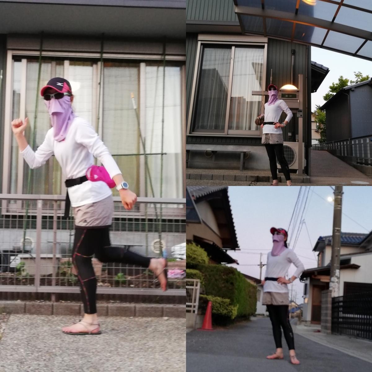 f:id:harikyu-takahashi:20200503174223j:plain