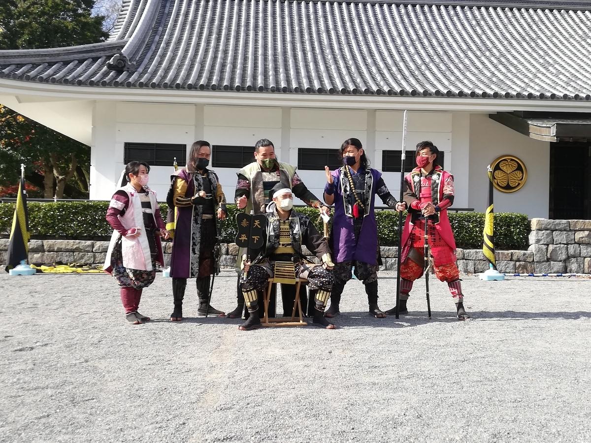 f:id:harikyu-takahashi:20201221202435j:plain