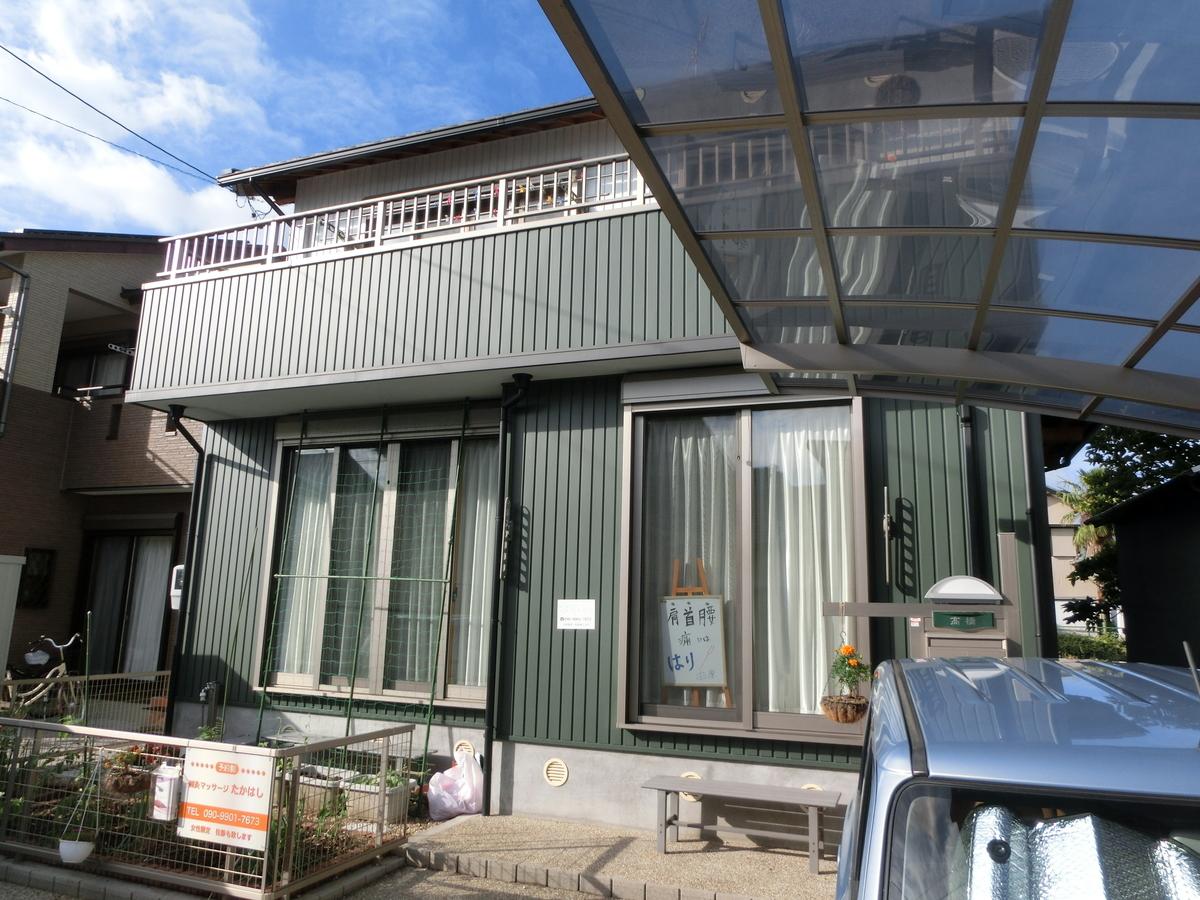 f:id:harikyu-takahashi:20201227233940j:plain