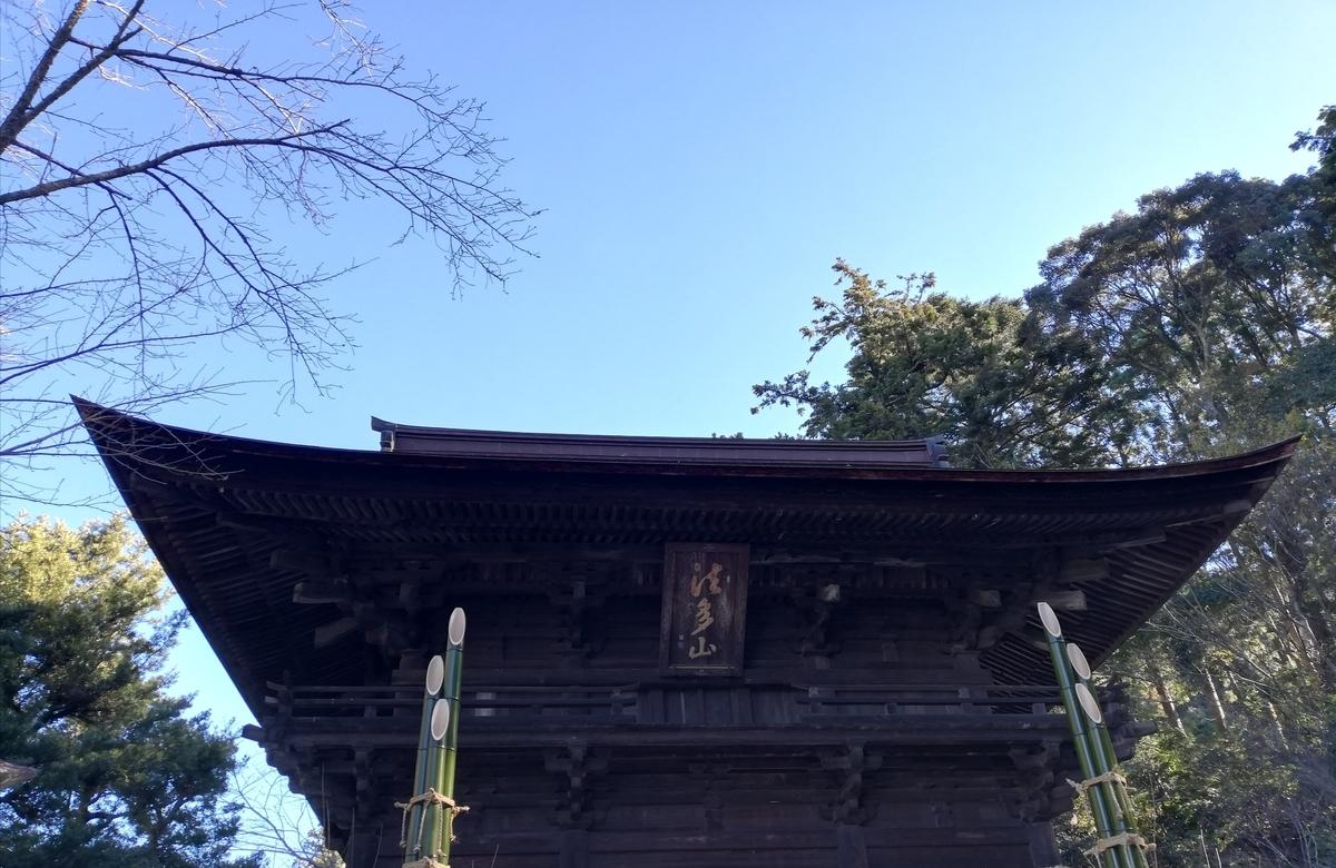 f:id:harikyu-takahashi:20201231235051j:plain