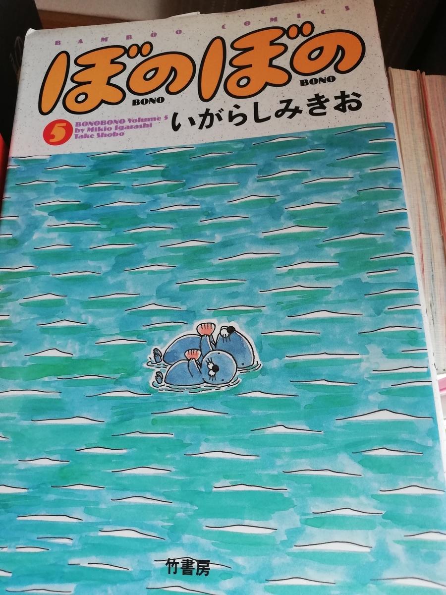 f:id:harikyu-takahashi:20210301130535j:plain