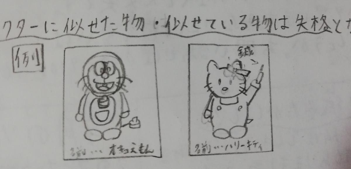 f:id:harikyu-takahashi:20210319212514j:plain