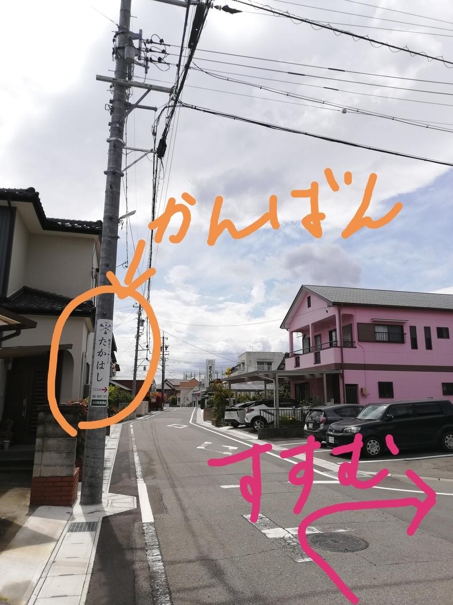 f:id:harikyu-takahashi:20210511214636j:plain