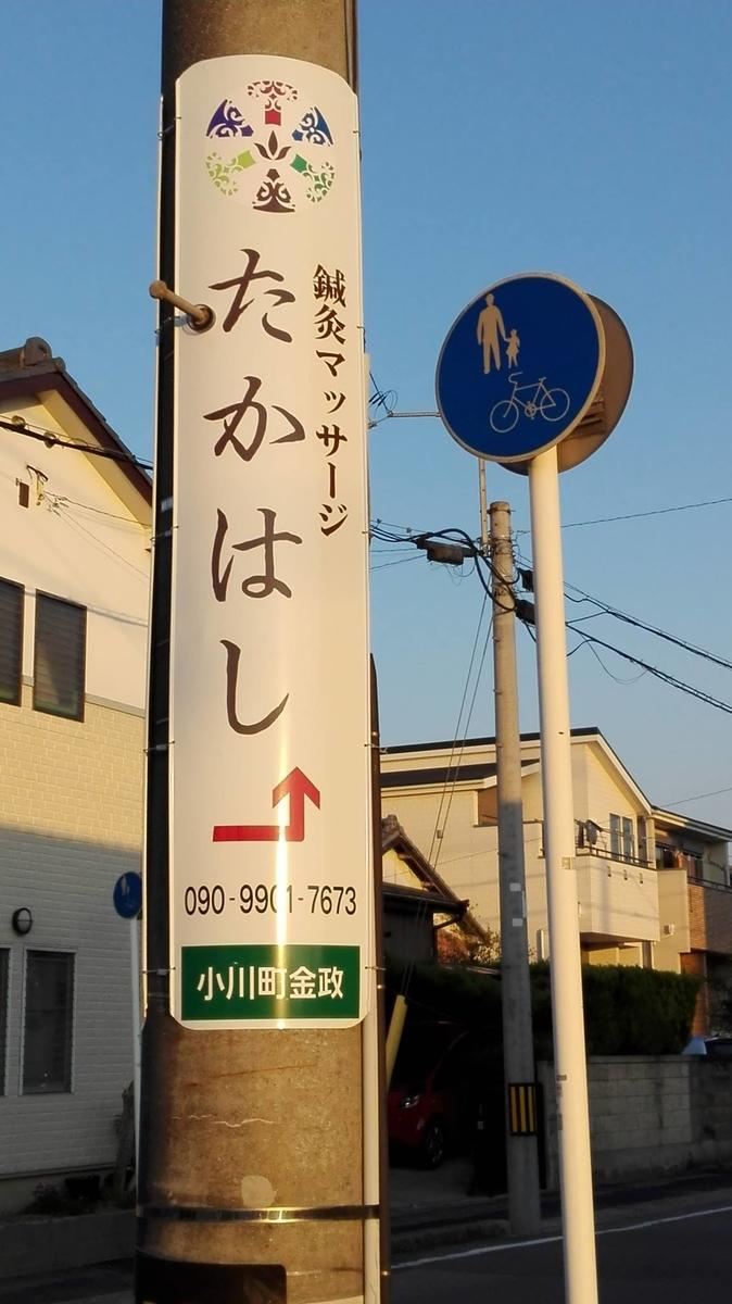 f:id:harikyu-takahashi:20210511215833j:plain