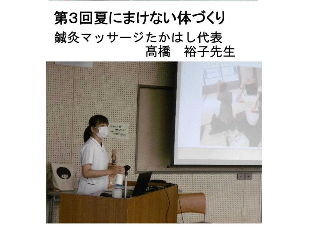 f:id:harikyu-takahashi:20210709144622j:plain
