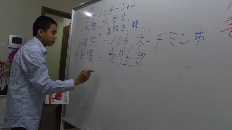 f:id:harimaowaseda:20121118181712j:image