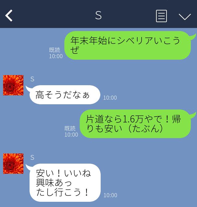 f:id:harimayatokubei:20160731133918j:plain