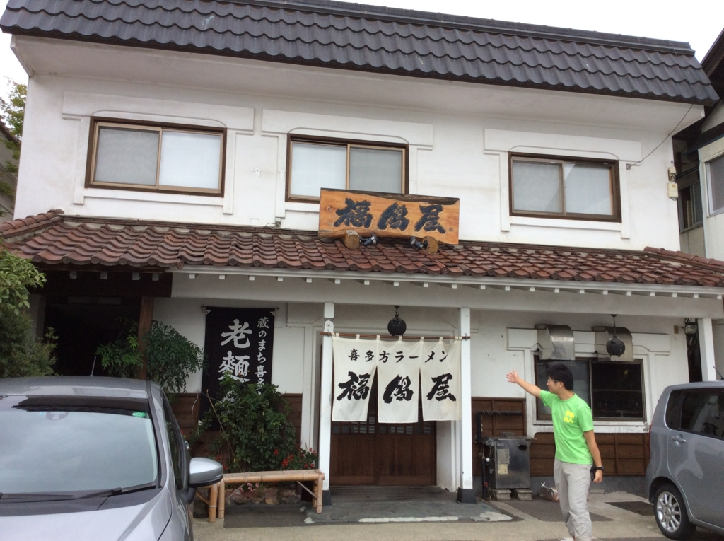 f:id:harimayatokubei:20160927001933j:plain