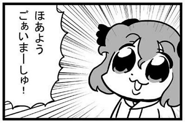 f:id:harimayatokubei:20161211005518j:plain