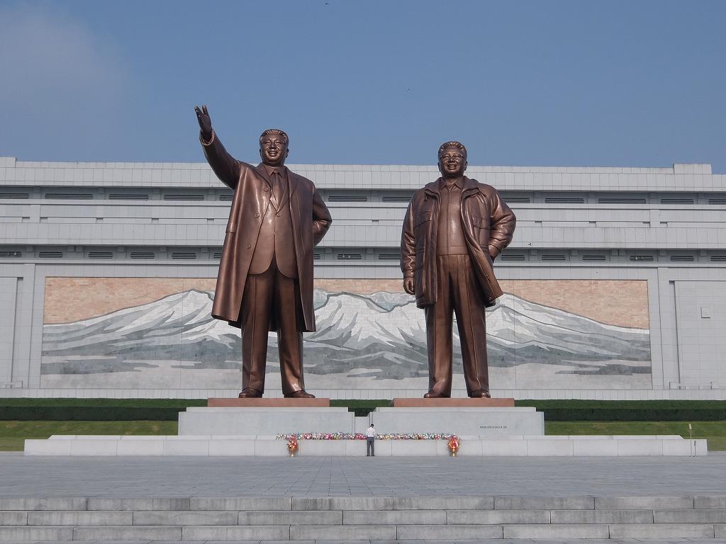 北 朝鮮 旅行