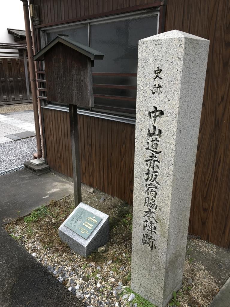 f:id:harimayatokubei:20171125011912j:plain