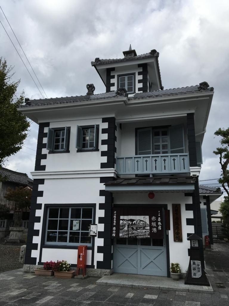 f:id:harimayatokubei:20171125011925j:plain