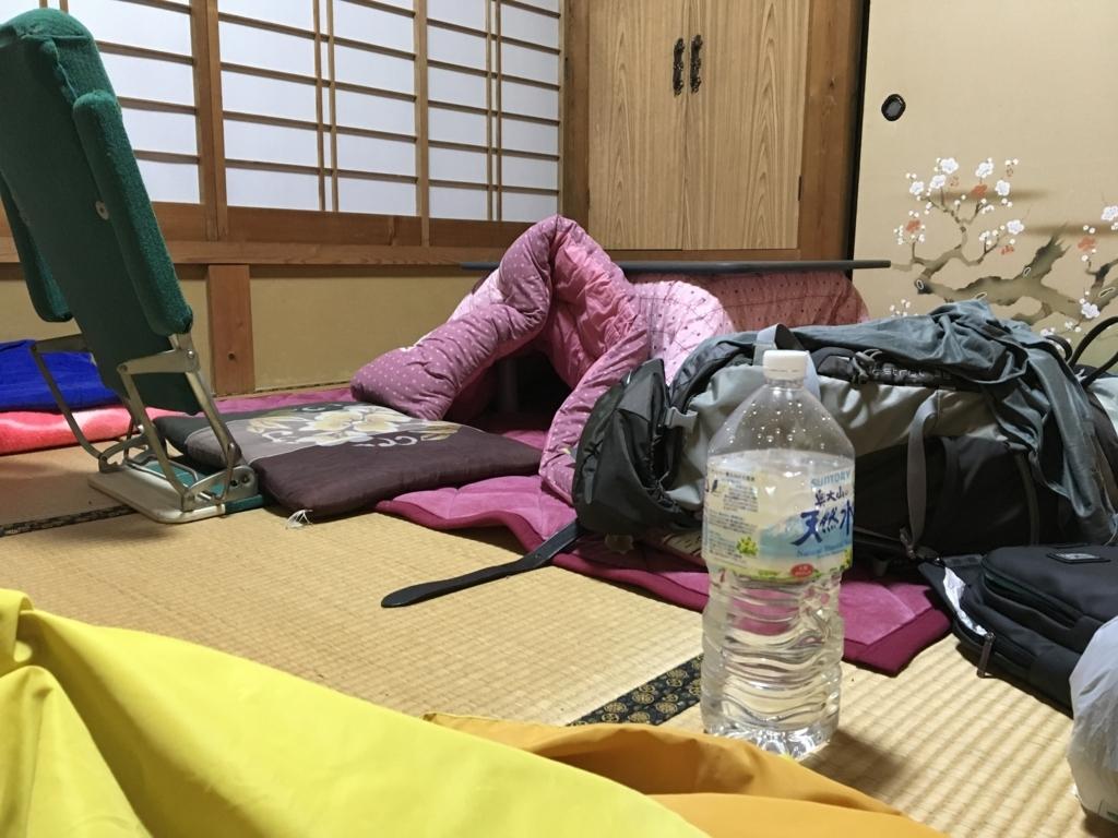 f:id:harimayatokubei:20180218170712j:plain