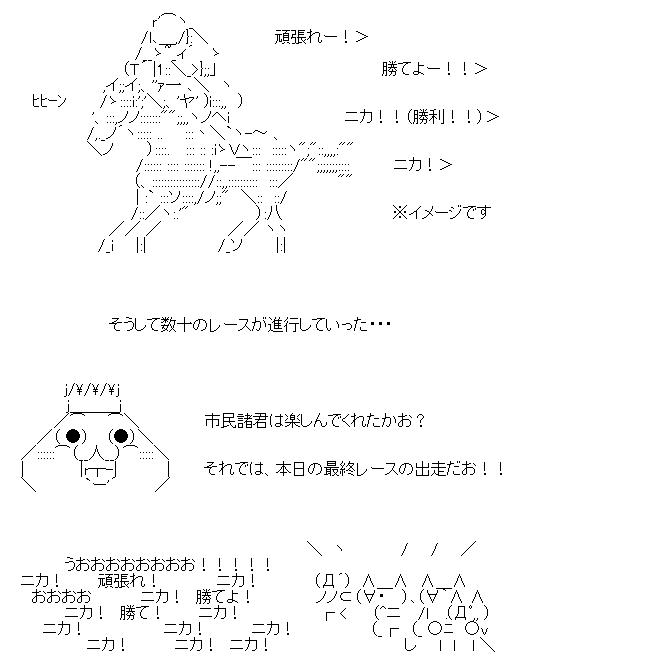 f:id:harimayatokubei:20190410235206p:plain